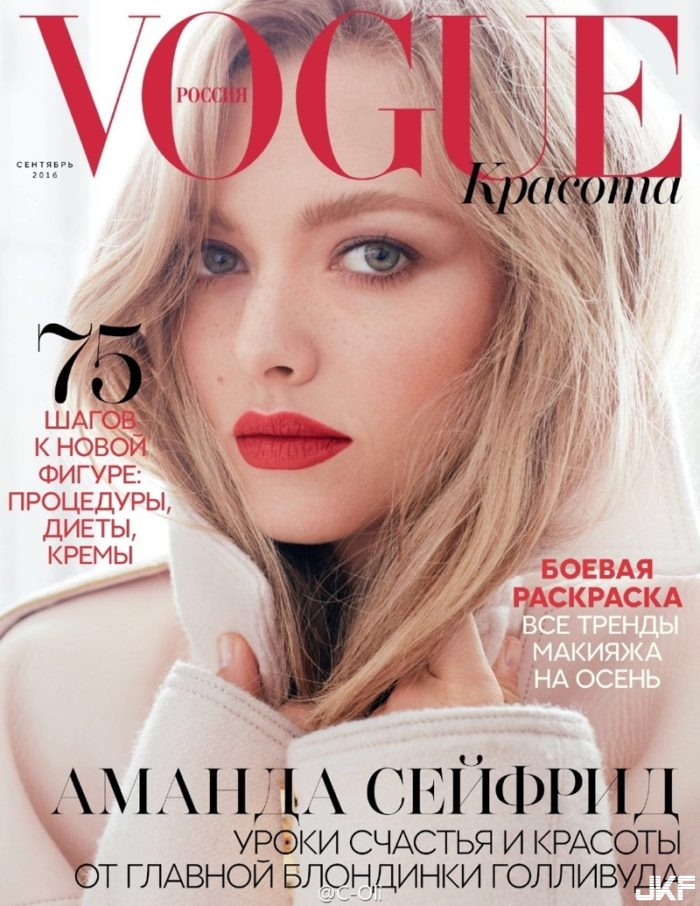 thefemin-amanda-seyfried-poses-in-lounge-worthy-looks-for-vogue-russia-01-700x906.jpg