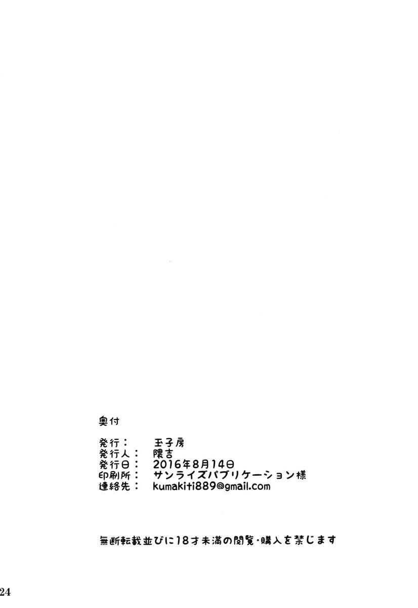 26_025 (Copy).jpg