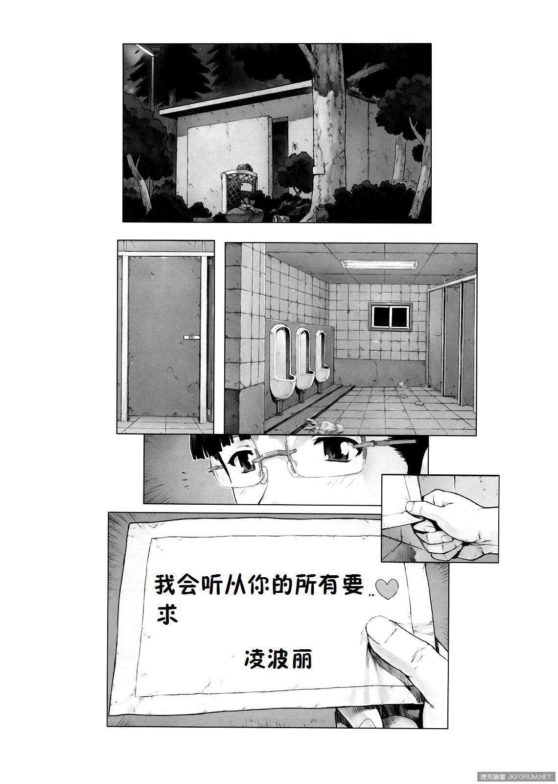 NEW_02.jpg