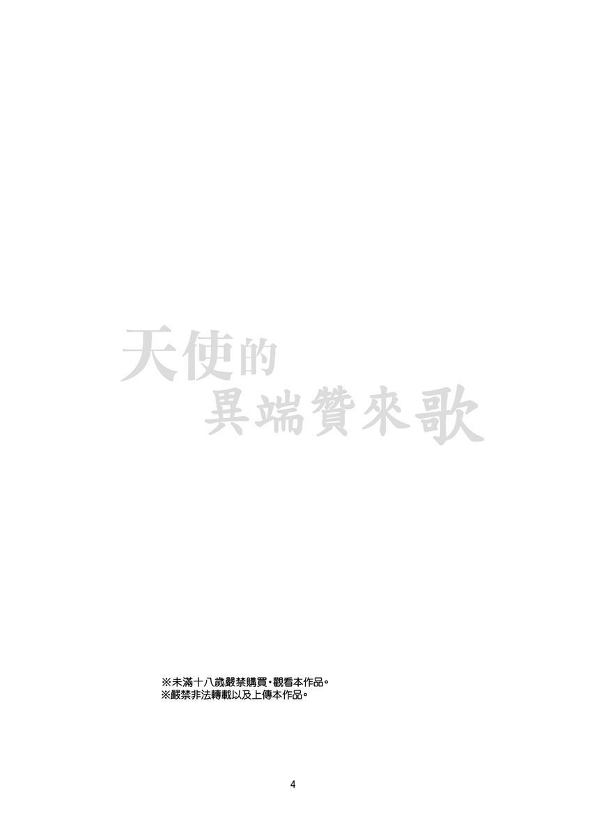 04 (Copy).jpg