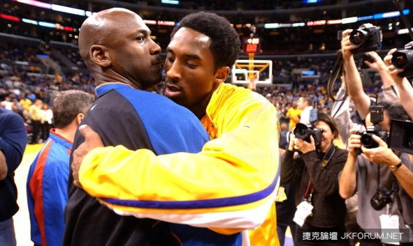 michael-jordan-and-kobe-bryant.jpg