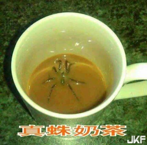 來一杯 ~ 真蛛奶茶.jpg