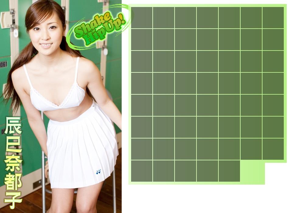 tatsumi-natsuko-496343.jpg