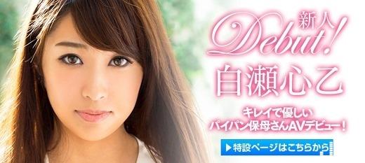 shirose_mio_5376-117s.jpg