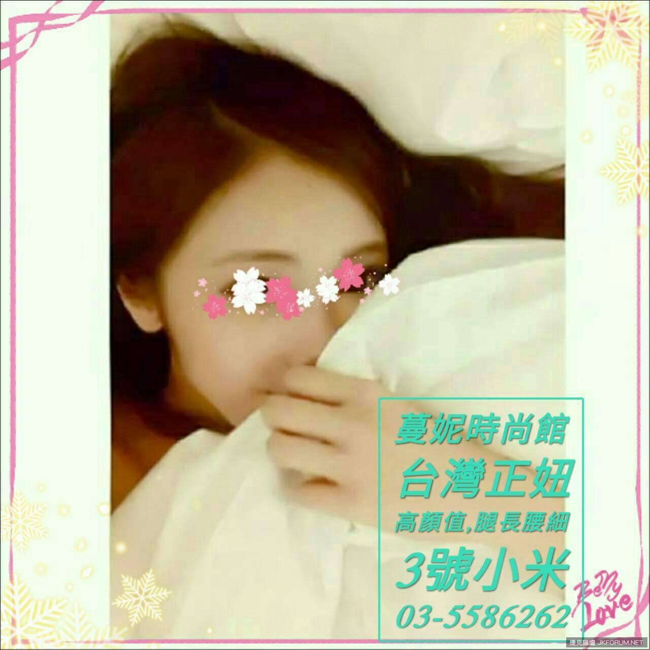小米-1.jpg