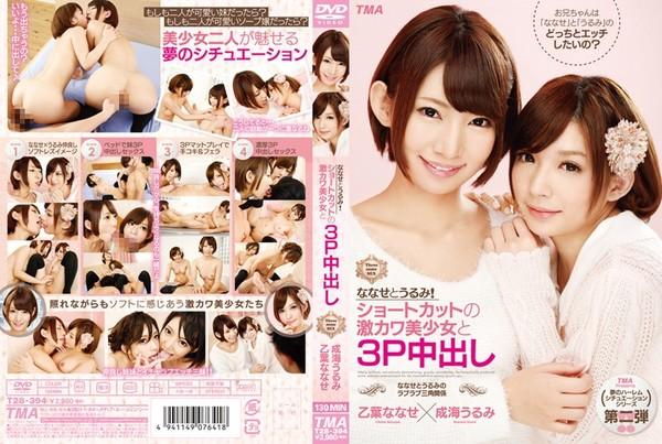 t28-394_poster.jpg