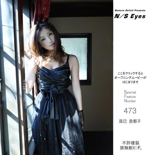 tatsumi-natsuko-574268.jpg