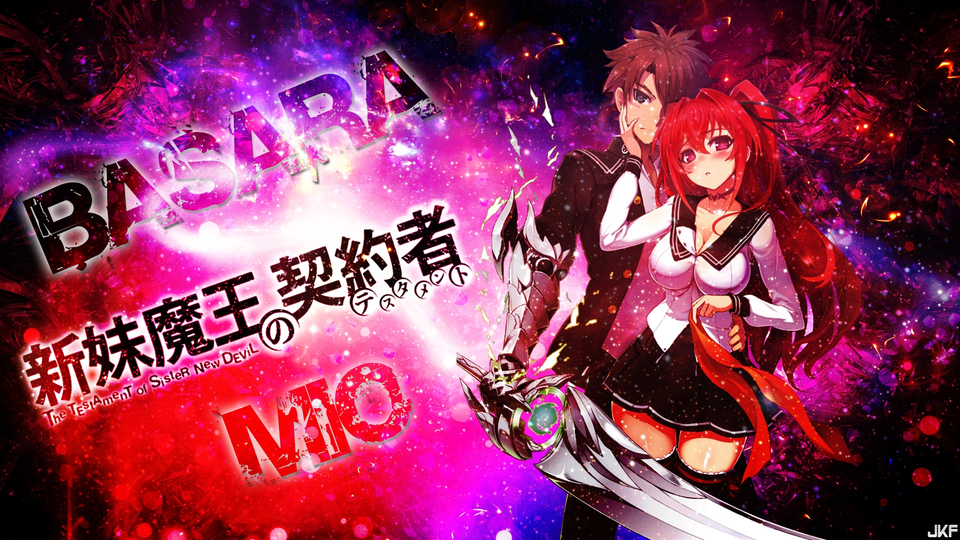 basara_mio_wallpaper_by_dinocojv-d8qj5ri.jpg