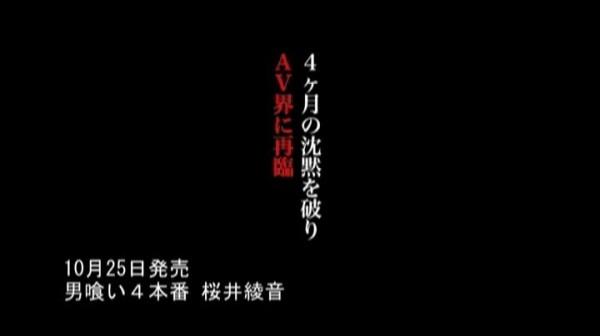 2016-0925-05-a03-pc.jpg