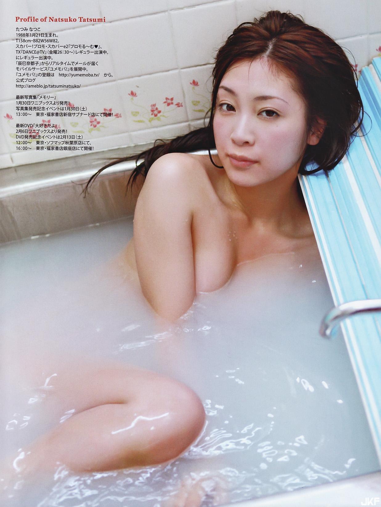 tatsumi-natsuko-591165.jpg