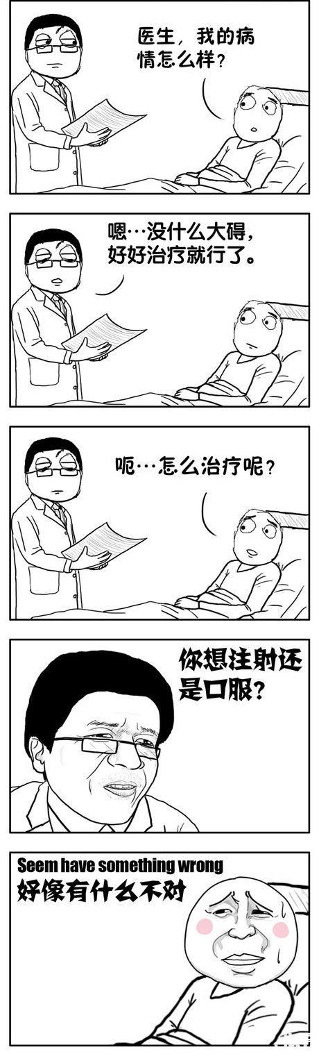 治療.jpg