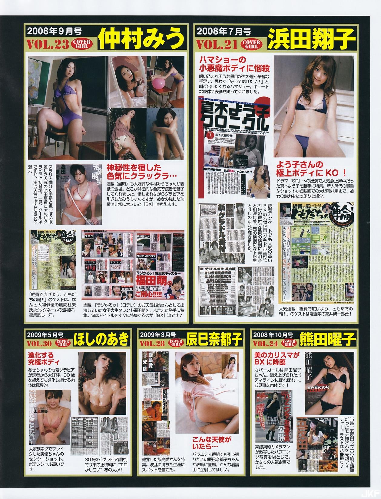tatsumi-natsuko-843307.jpg