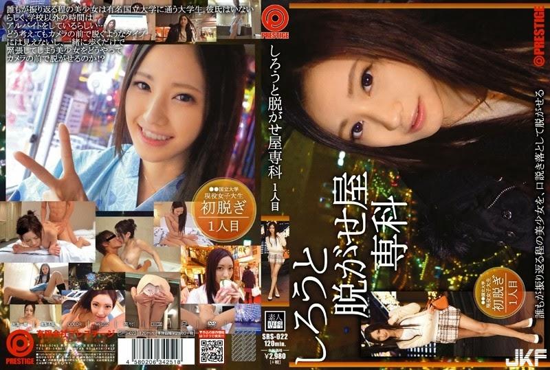 39cover_SRS-022.jpg