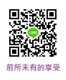 初戀的LINE.jpg