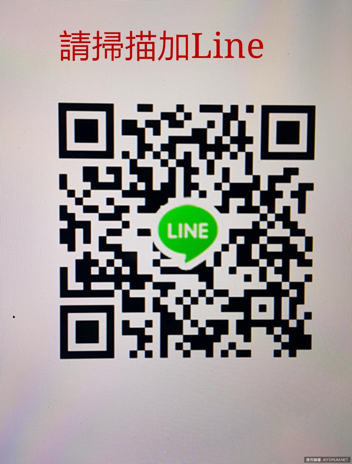 20161006_085806_mh1475715688356.jpg