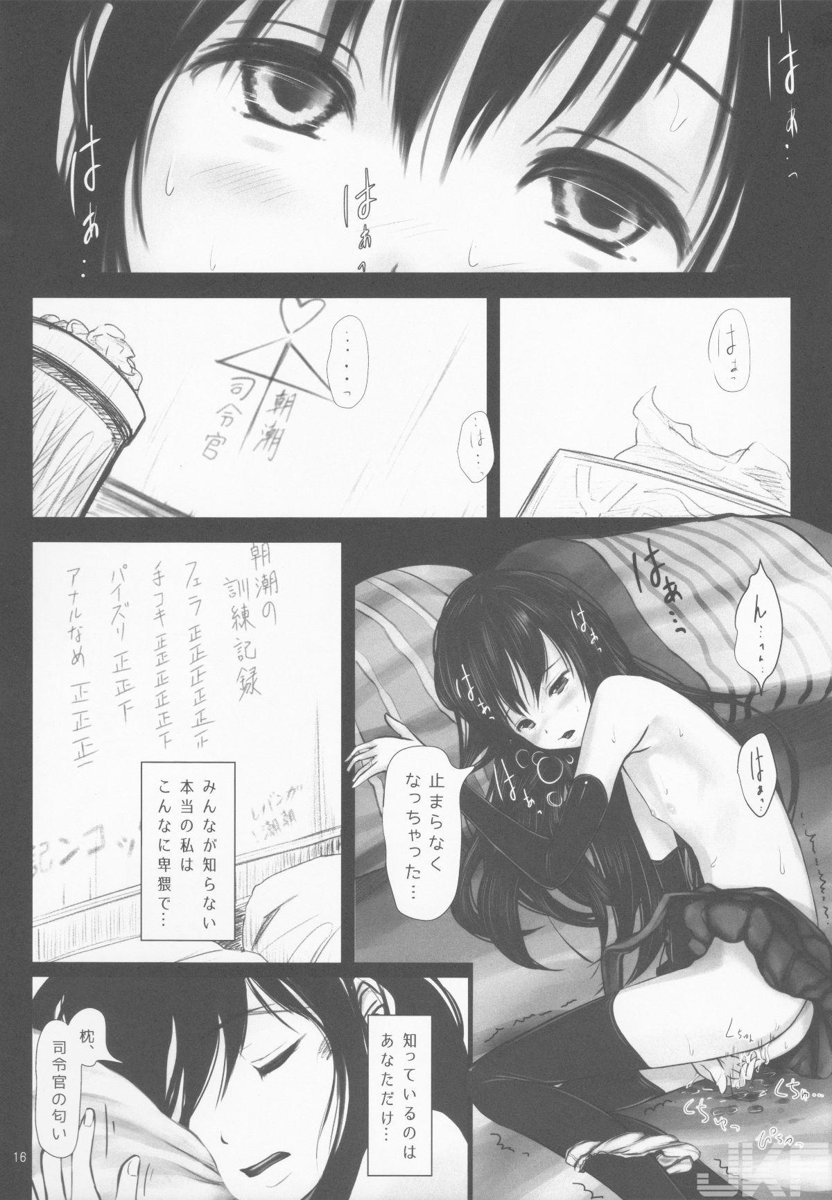 Scan_15.jpg
