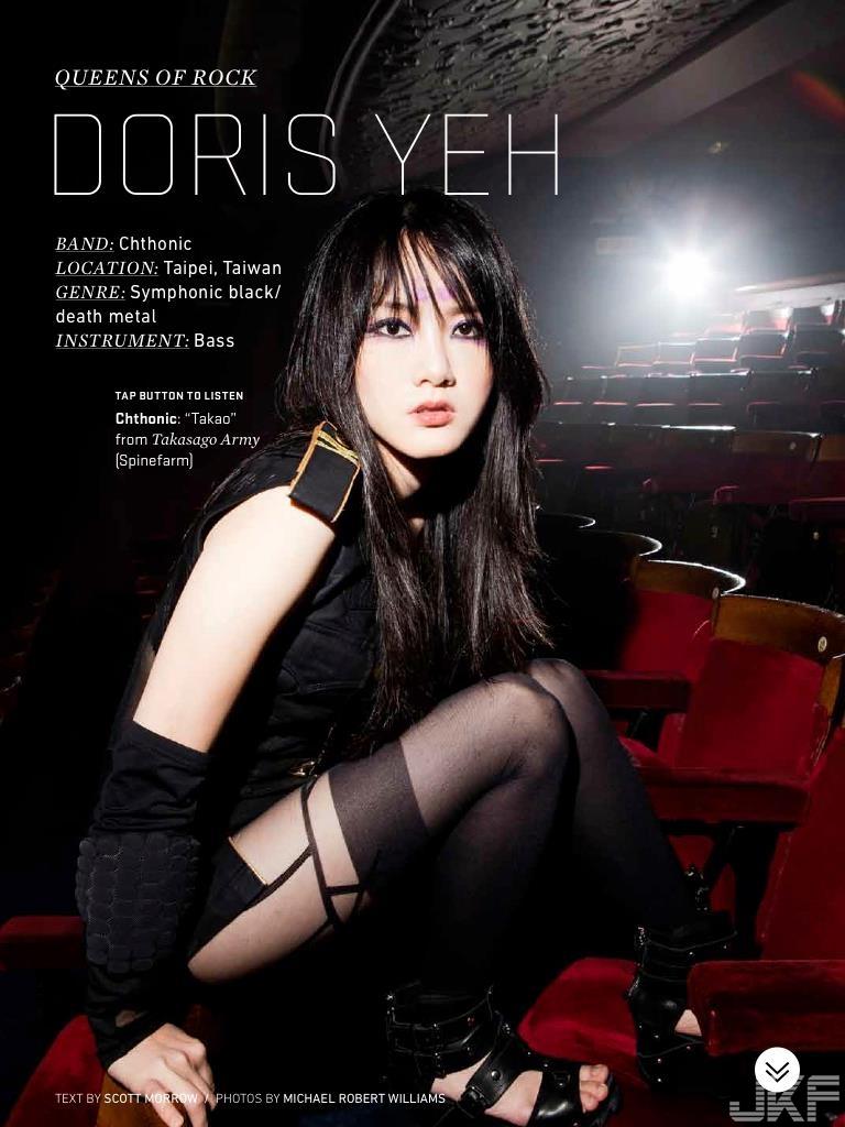 Doris-Yeh-Feet-814394.jpg
