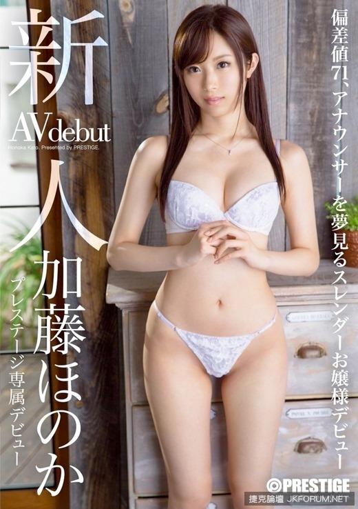 kato_honoka_5133-001s.jpg