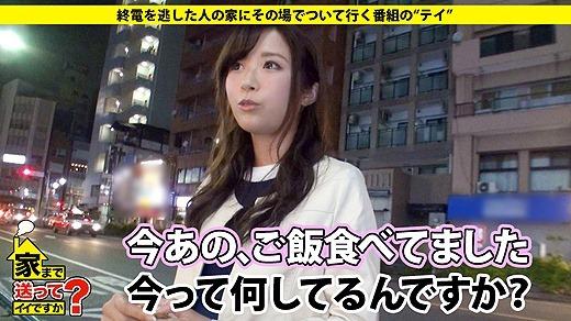 kato_honoka_5133-019s.jpg