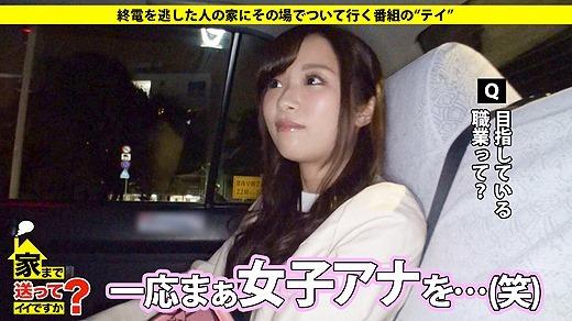kato_honoka_5133-020s.jpg