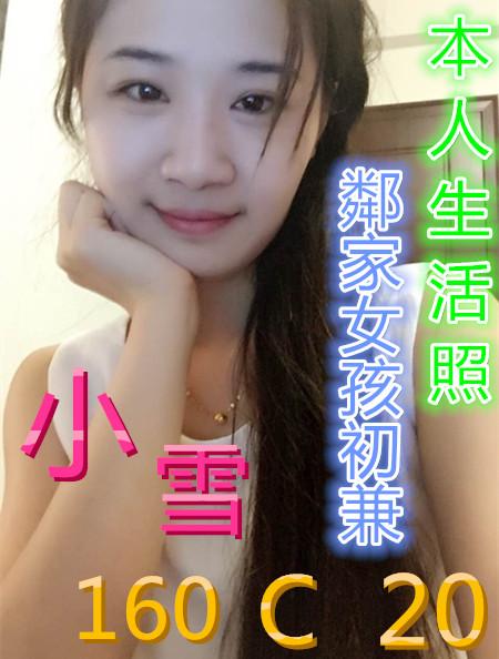 S__3801098_副本.jpg