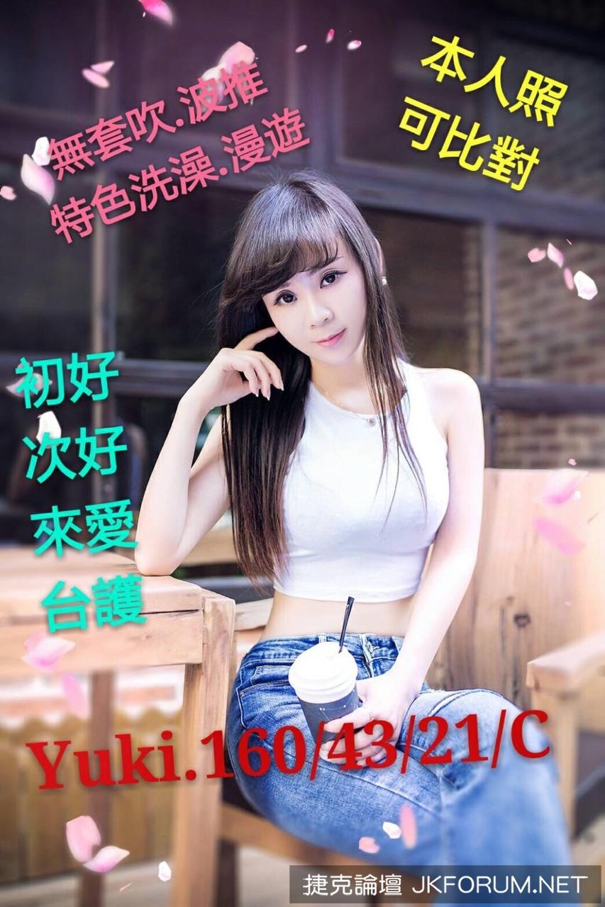 S__3670308.jpg