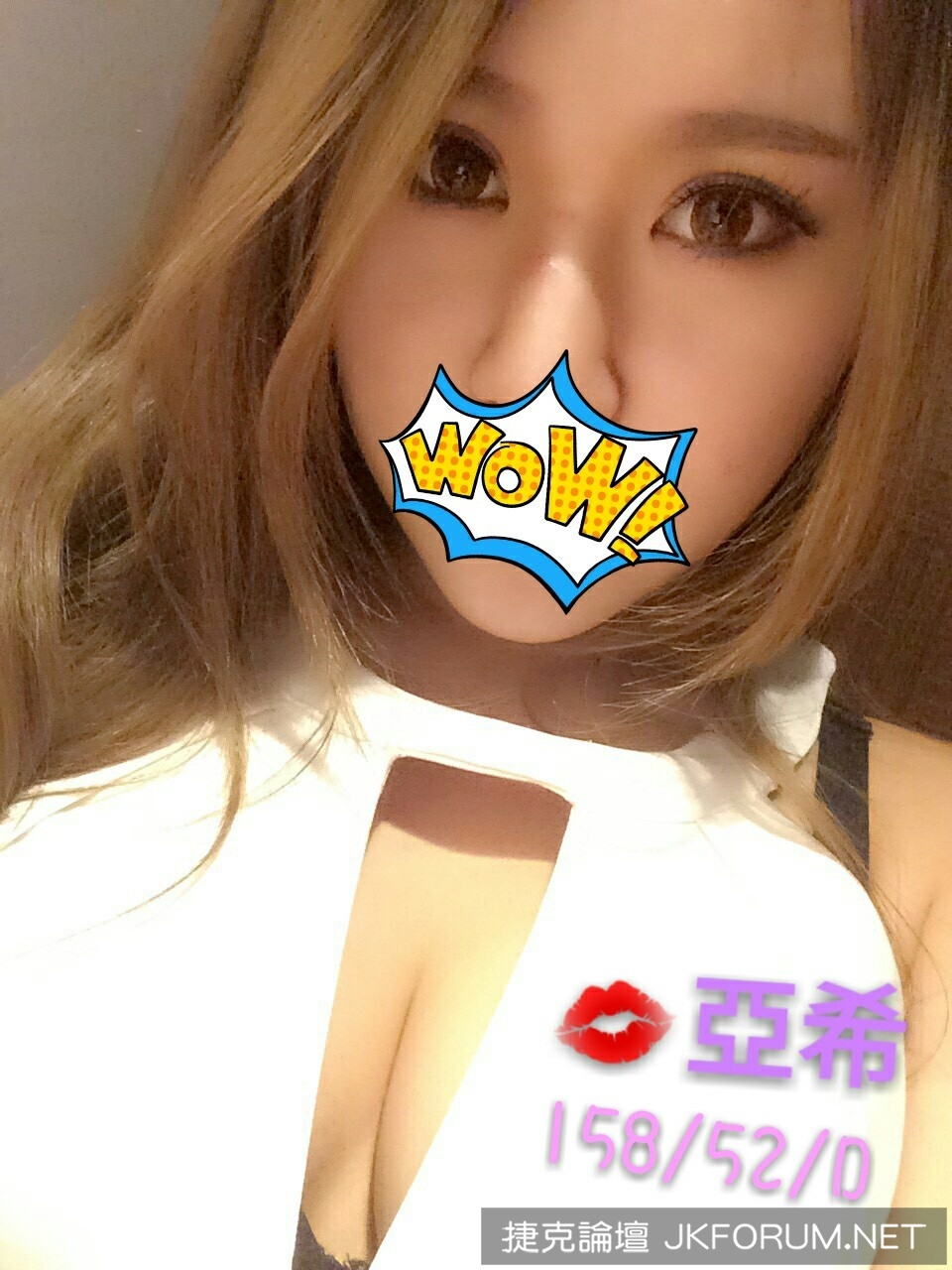 晚♥亞希_2959.jpg