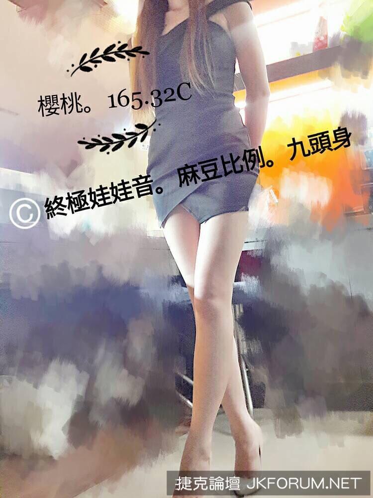 櫻桃.165.32C.jpg