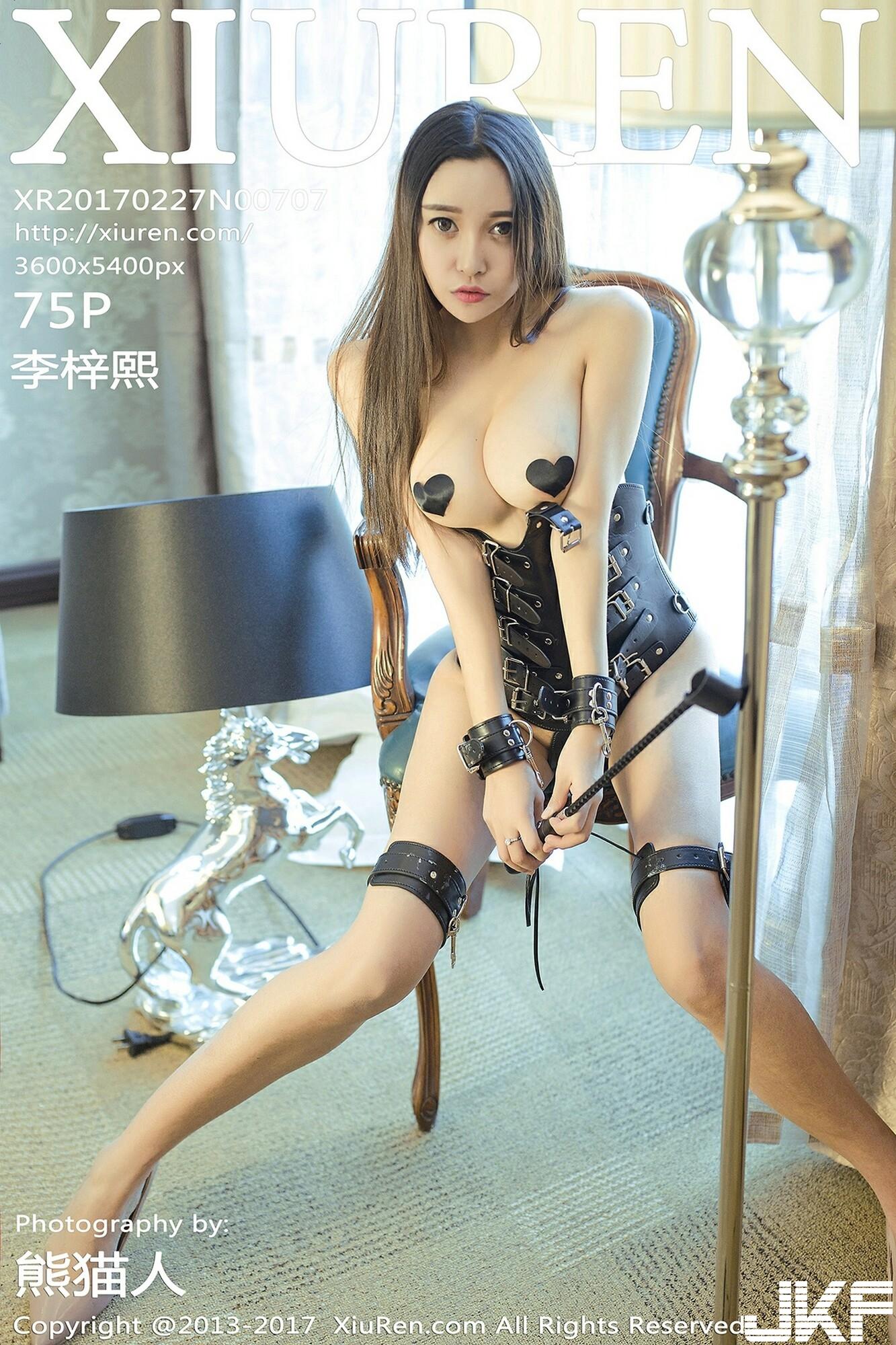 【Xiuren秀人網系列】2017.02.27 No.707 李梓熙 性感寫真【76P】 - 貼圖 - 絲襪美腿 -