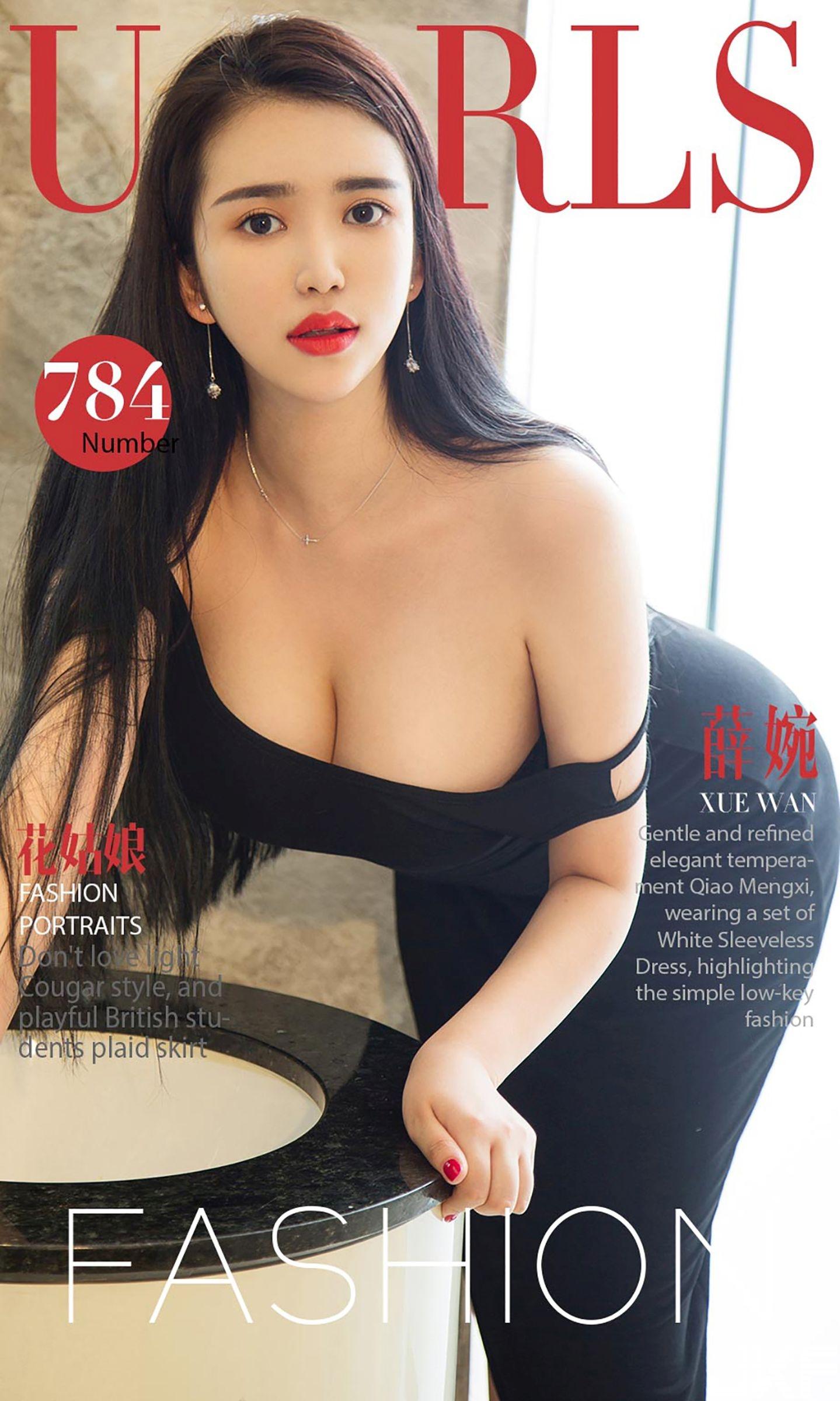 【Ugirls愛尤物系列】2017.07.12 No.784 花姑娘 薛婉【40P】 - 貼圖 - 絲襪美腿 -