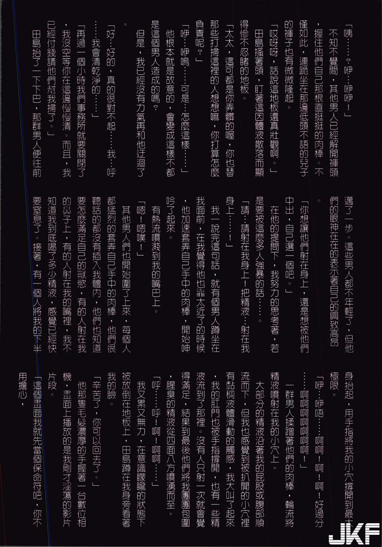 MamaSex_112 (Copy).jpg