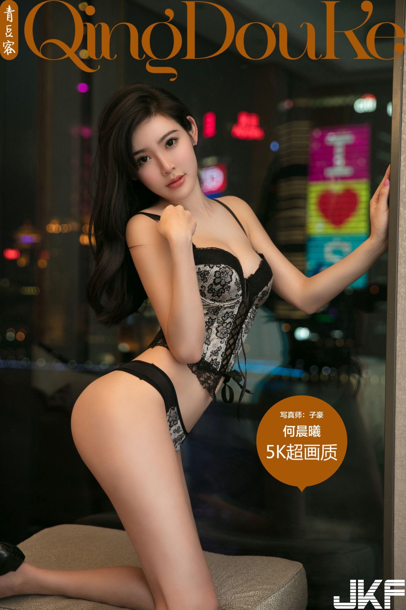 【QingDouke 青豆客系列】2017.09.06 何晨曦 性感寫真【56P】 - 貼圖 - 絲襪美腿 -