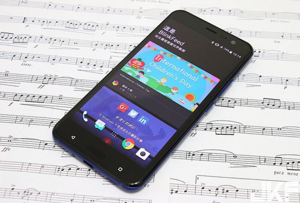 HTC U11「全面屏」的高屏佔比螢幕,成為新一代智慧型手機的流行趨勢.png.png