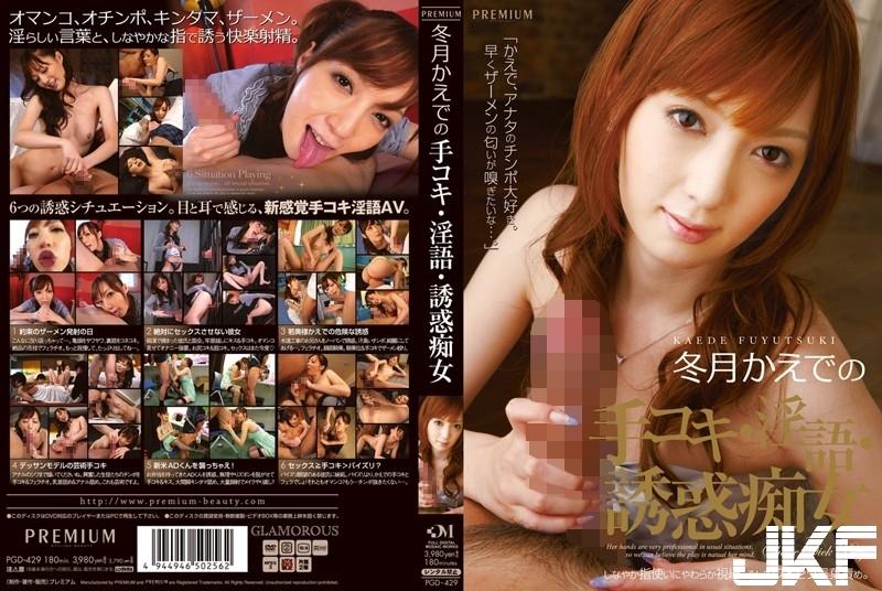 pgd429pl.jpg