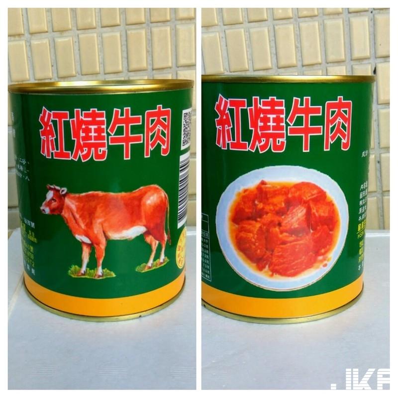 懷念的好滋味!~國軍紅燒牛肉罐頭.jpg