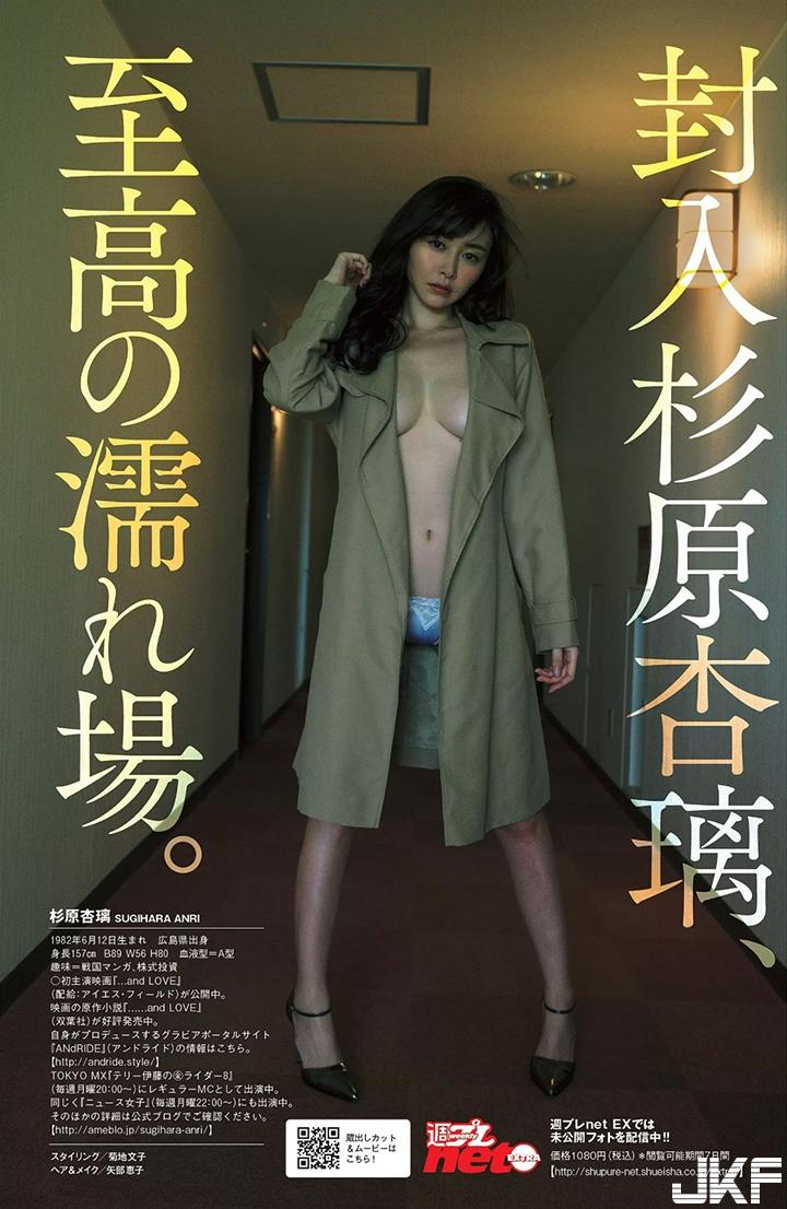 sugihara-10.jpg