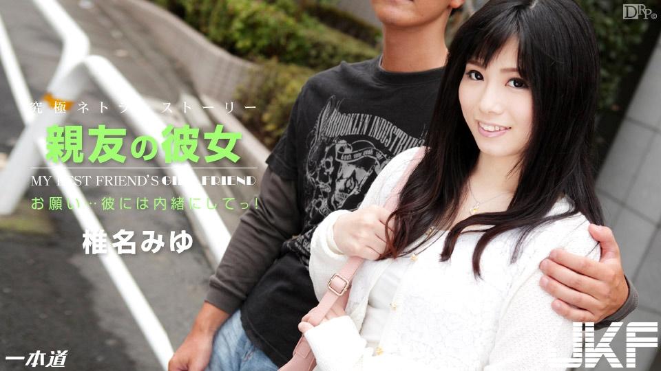 miyu-shiina-8.jpg