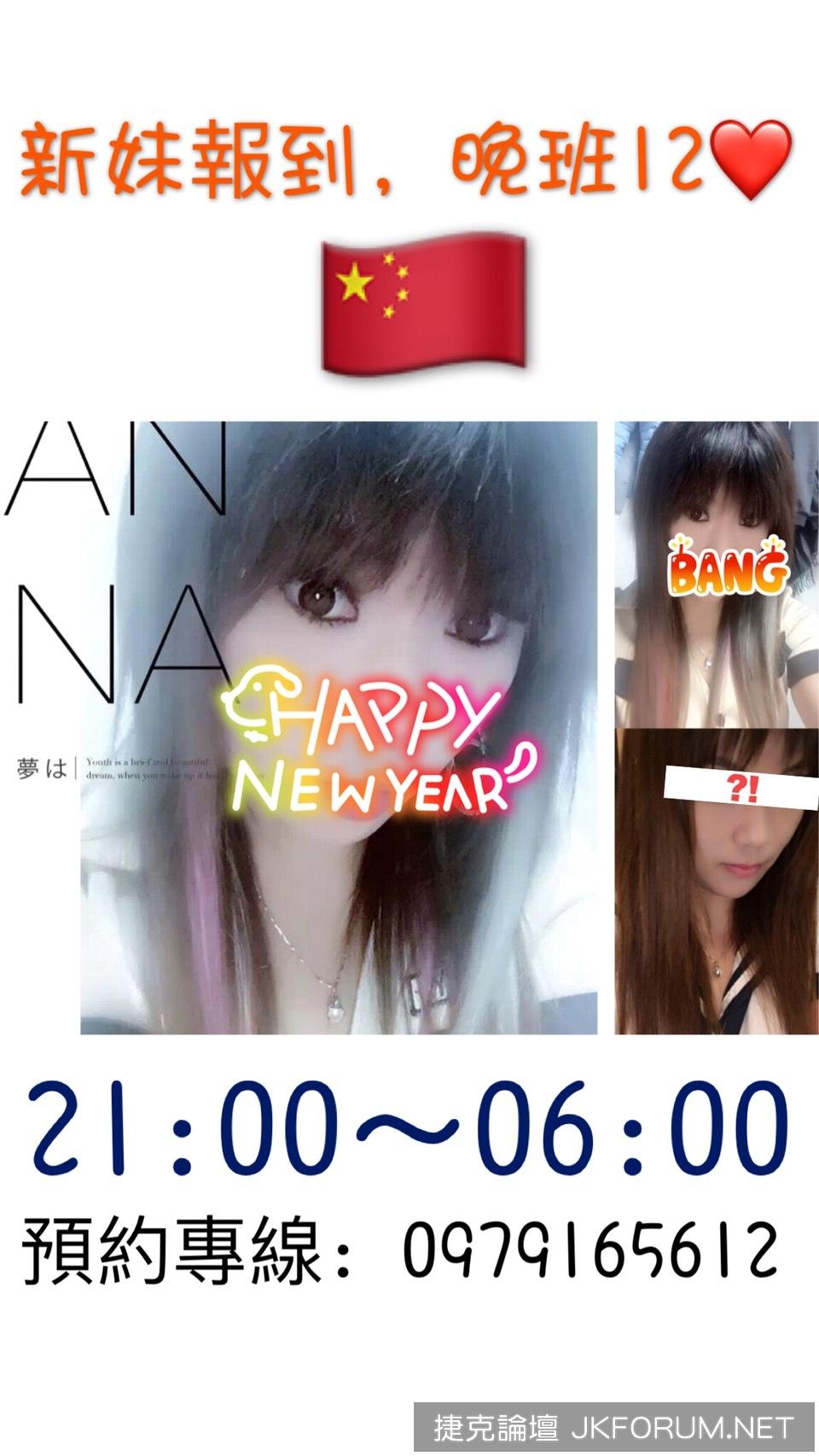 S__25550961.jpg