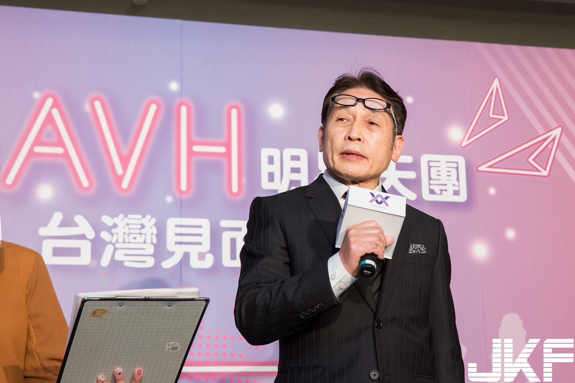 【0206 新聞稿附圖一】AVH合夥人、日本NIPPORI GIFT日暮里株式會社社長奧伸雄.jpg.jpg
