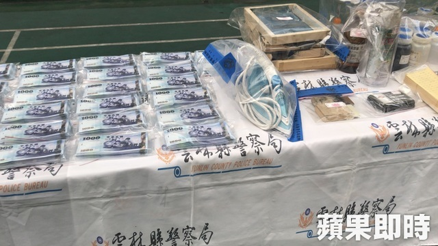 警方查獲260萬元偽鈔及犯案工具.jpg