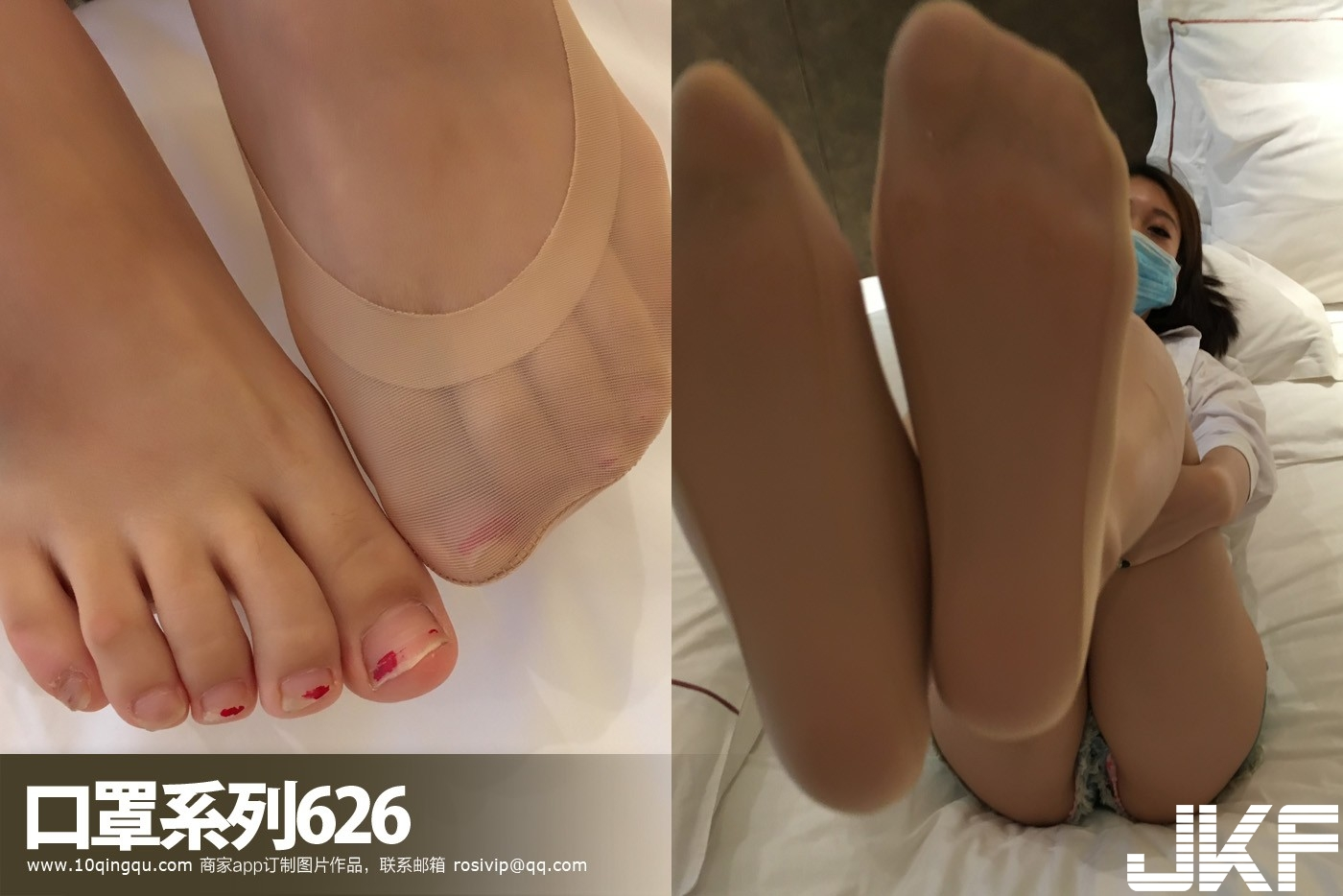 [ROSI寫真] 口罩系列 2018.02.28 NO.626 [55P] - 貼圖 - 絲襪美腿 -