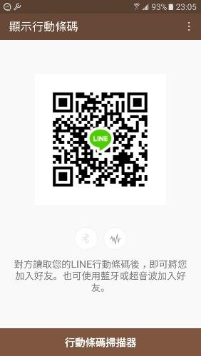 1524582377671.jpg