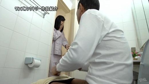 takasugi_mari_7250-104s.jpg