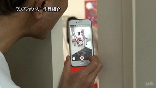 takasugi_mari_7250-107s.jpg