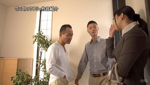 takasugi_mari_7250-111s.jpg