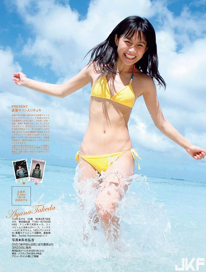 ayana-takeda1_4.jpg