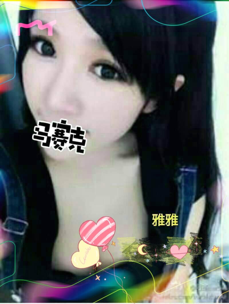 S__15491079.jpg