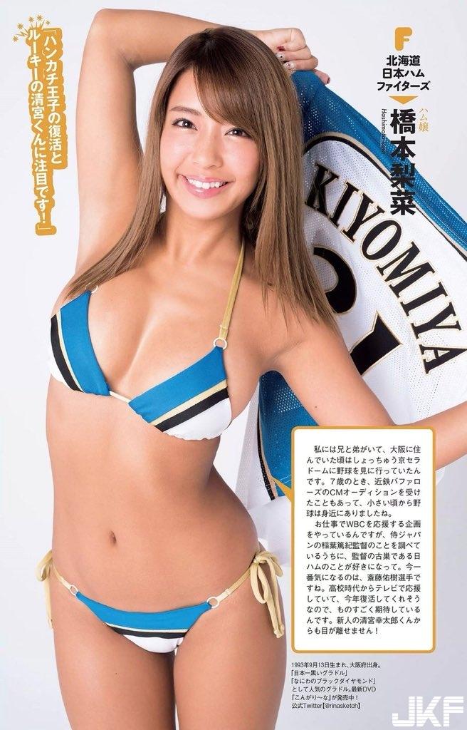 hashimoto_rina_20180516_017.jpg