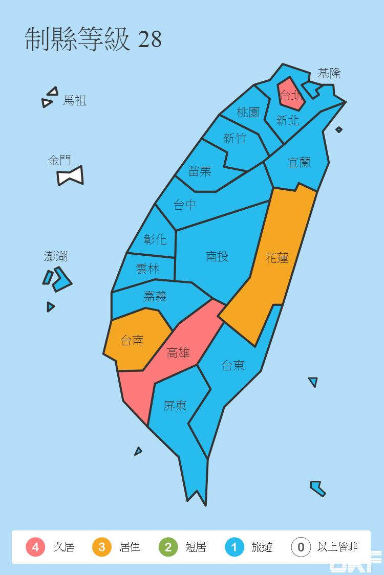 taiwan (1).png