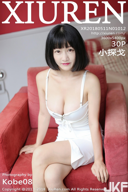 [Xiuren秀人網]2018.05.11 No.1012 小探戈 [31P] - 貼圖 - 絲襪美腿 -
